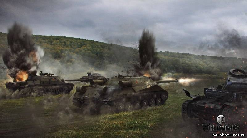 World of tanks 08 2